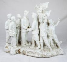 A Chinese White Glazed Porcelain Figure Group