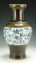 A Chinese Antique Blue & White Teadust Glazed Porcelain Vase