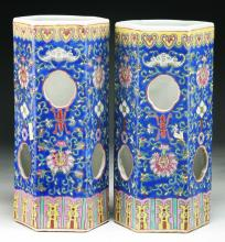Pair of Chinese Antique Famille Rose Brush Pots
