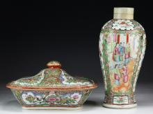 Two (2) Chinese Rose Medallion Porcelain Vase & Lidded Jar
