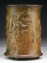 A Chinese Bamboo Carved Brush Pot