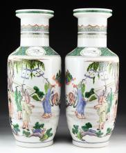 Pair Big Chinese Antique Famille Verte Porcelain Vases