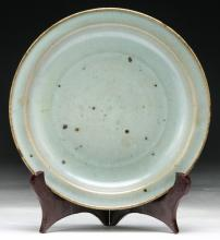A Chinese Antique JUNYAO Porcelain Plate