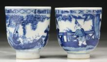 Pair of Chinese Antique Blue & White Porcelain Cups
