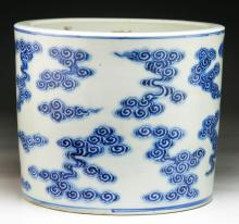 A Chinese Blue & White Porcelain Brush Pot