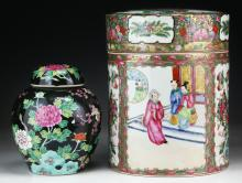 Two (2) Chinese Famille Rose Porcelain Lidded Jars