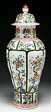 A Chinese Antique Famille Rose Lidded Vase