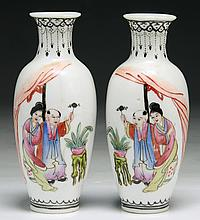 Pair of Chinese Antique Famille Rose Porcelain Vases