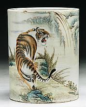 A Chinese Antique Porcelain Brush Pot