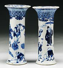 Pair Chinese Antique Blue & White Porcelain Vases