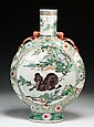 A Chinese Antique Famille Verte Porcelain Moon-Flask