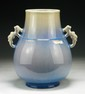 A Chinese Antique Blue Glazed Porcelain Zun Vase