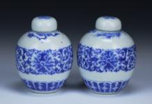 Pair Chinese Antique Blue & White Lidded miniature Jars