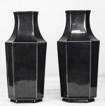 Pair Big Chinese Blue Glazed Porcelain Vases
