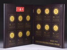 Book Of Chinese Coin Collection