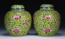 Pair Chinese Famille Rose Porcelain Lidded Vases