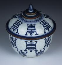 A Chinese Antique Blue & White Porcelain Lidded Bowl