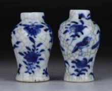 Pair Chinese Antique Blue & White Miniature Porcelain Vases