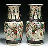 Pair Chinese Antique Famille Verte Porcelain Vases