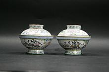 Pair Chinese Antique Cloisonne Bowls W Covers