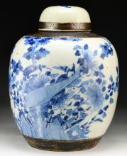 A Chinese Antique Blue & White Porcelain Lidded Jar