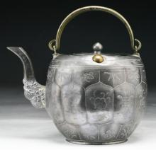 A Chinese Antique Pewter Teapot