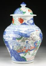 A Chinese Antique Famille Verte Blue & White Lidded Porcelain Vase