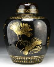A Chinese Antique Black Glazed Porcelain Jar With Cover