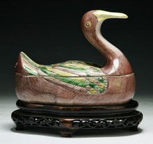 A Chinese Antique Porcelain Duck Tureen