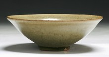 A Chinese Antique Celadon Glazed Bowl