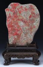 A Fine Chicken Blood Carved Boulder
