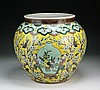 A Chinese Antique Famille Rose Porcelain Jar
