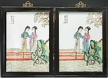 Pair Chinese Antique Framed Famille Rose Porcelain Plaques