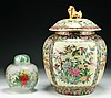 Two (2) Chinese Rose Medallion Jars & Peking Glass Vase