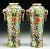 Pair Chinese Rose Medallion Porcelain Vases