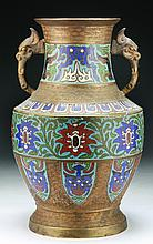 A Chinese Antique Cloisonne On Bronze Vase