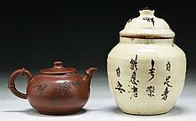 Two (2) Chinese Antique Zisha Teapot & Porcelain Lidded Vase
