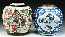 Two (2) Chinese Antique Porcelain Jars