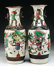 Pair of Chinese Antique Famille Verte Porcelain Vases