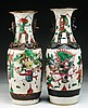 Pair of Chinese Antique Famille Verte Porcelain Vases