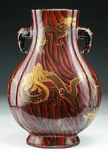 A Chinese Antique Porcelain Vase