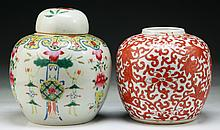 Two (2) Chinese Antique Famille Rose Porcelain Jars