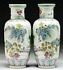 Pair Chinese Antique Famille Rose Porcelain Vases