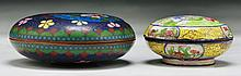 Two (2) Chinese Antique Cloisonne Ink Cases