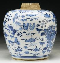 A Chinese Antique Blue & White Porcelain Jar