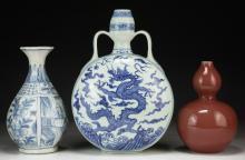 Three (3) Chinese Porcelain Vases