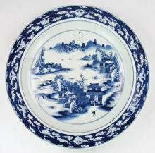 A Big Chinese Blue & White Porcelain Bowl