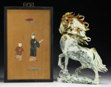 A Chinese Nanyang Stone Carved Horse & Framed Plaque