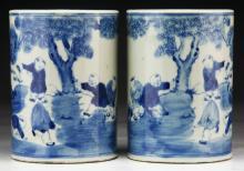 Pair Chinese Antique Blue & White Porcelain Brush Pots