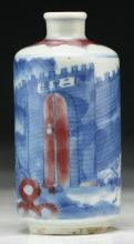 A Chinese Antique Blue & White Underglazed Red Porcelain Snuff Bottle